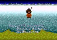 Shin Megami Tensei if… Charon 2