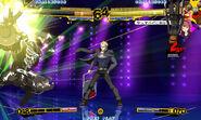 Persona 4 Ultimate Kanji