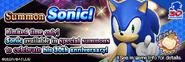 SMT Dx2 Sonic Summon