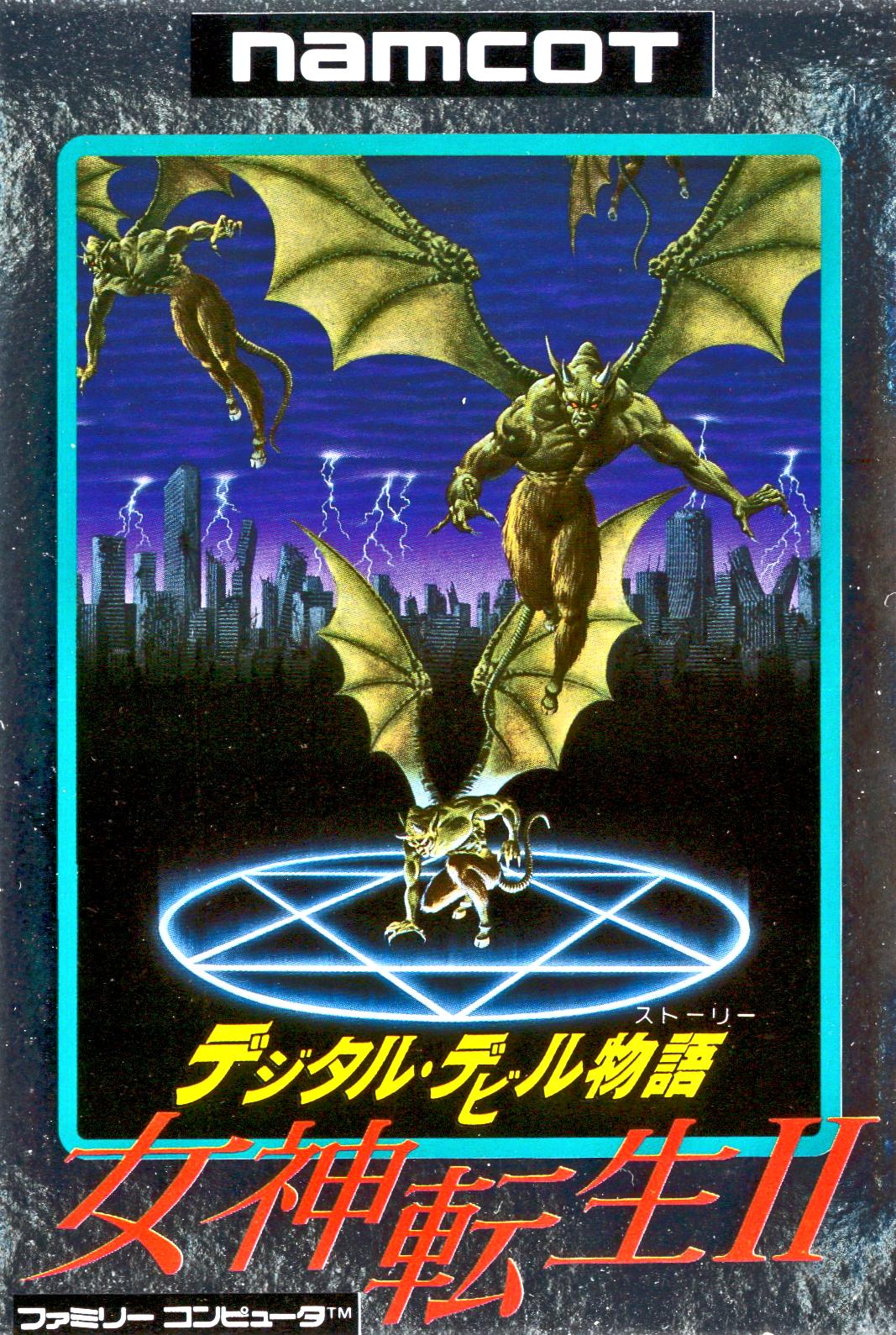 Megami Tensei II