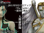 Demi-fiend Shin Megami Tensei IMAGINE Promo