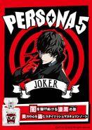 Joker primantics