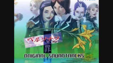 Shin Megami Tensei Persona 2 Innocent Sin OST Shadow