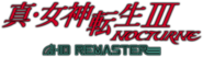 Shin Megami Tensei III Nocturne HD Remaster Japanese Logo