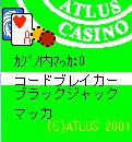 Atlus Casino