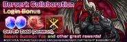 SMT Dx2 Berserk Free Zodd