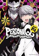 Persona Q Persona 4 side Volume 01 cover