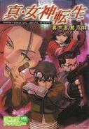 Comic Anthology Cover 2