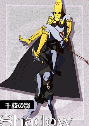 P4 Anime (Transformed)