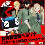 P5 St. Hermelin High School costumes DLC