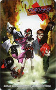 Persona 2 Eternal Punishment not for sale card art