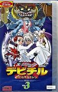 Shin-Megami-Tensei-DeviChil-VHS-2-3