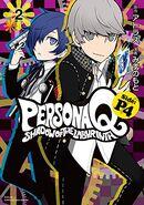 Persona Q Persona 4 side Volume 02 cover