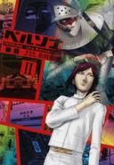 Persona Tsumi to Batsu Volume 2 reprint