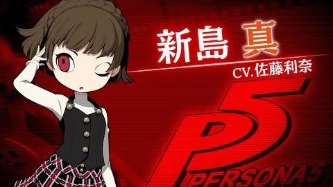 11 29発売!!【PQ2】新島真(CV.佐藤利奈)