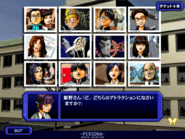 MIP Digital Collection Game Selection