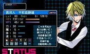 Shizuo Break Record