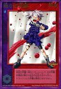 Devil-Children-TCG-Setsuna-Kai1