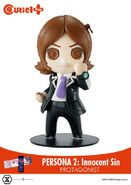 Persona 25th Anniversary Cutie1+ figures P2 Protag