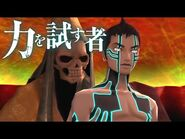 『真・女神転生III NOCTURNE HD REMASTER』 - PV02