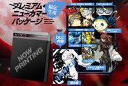 P4A2-JP-DLC-Edition