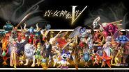 Shin Megami Tensei V Devil Coliseum wallpaper