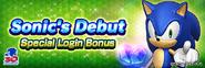 SMT Dx2 Sonic Login Bonus