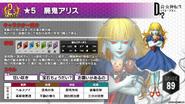 Classic Alice Dx2