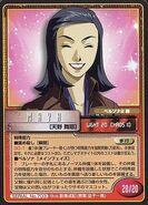SMT-TCG-Maya-Amano1