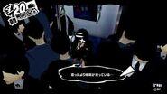 『ペルソナ5』ショートムービー【電車で読書編】