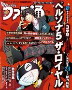 Persona-5-Royal-Famitsu-Cover