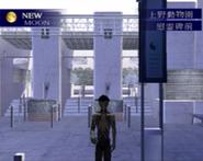 Shin Megami Tensei III ver α Demi-fiend(1)
