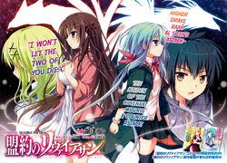Manga r004.jpg