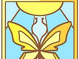 Орден Спящей Бабочки
