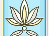 Орден Семилистника