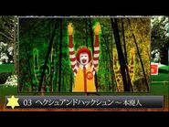 【McDonald】東方乱々流 ~道化師走破抄~ Final Stage【Donald colabo TeamA】