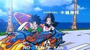Dragon Ball Z Opening 2 Latino HD 1080p