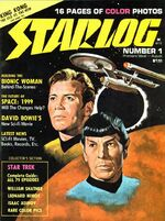 Starlog issue 001 cover.jpg
