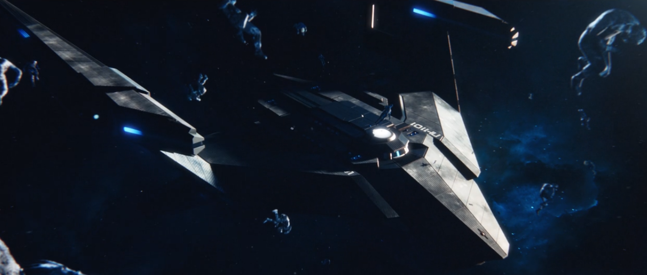 Section 31 starships