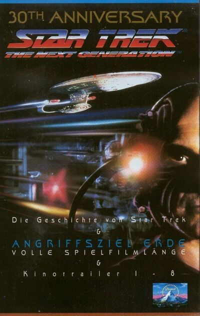 Angriffsziel Erde (VHS).jpg