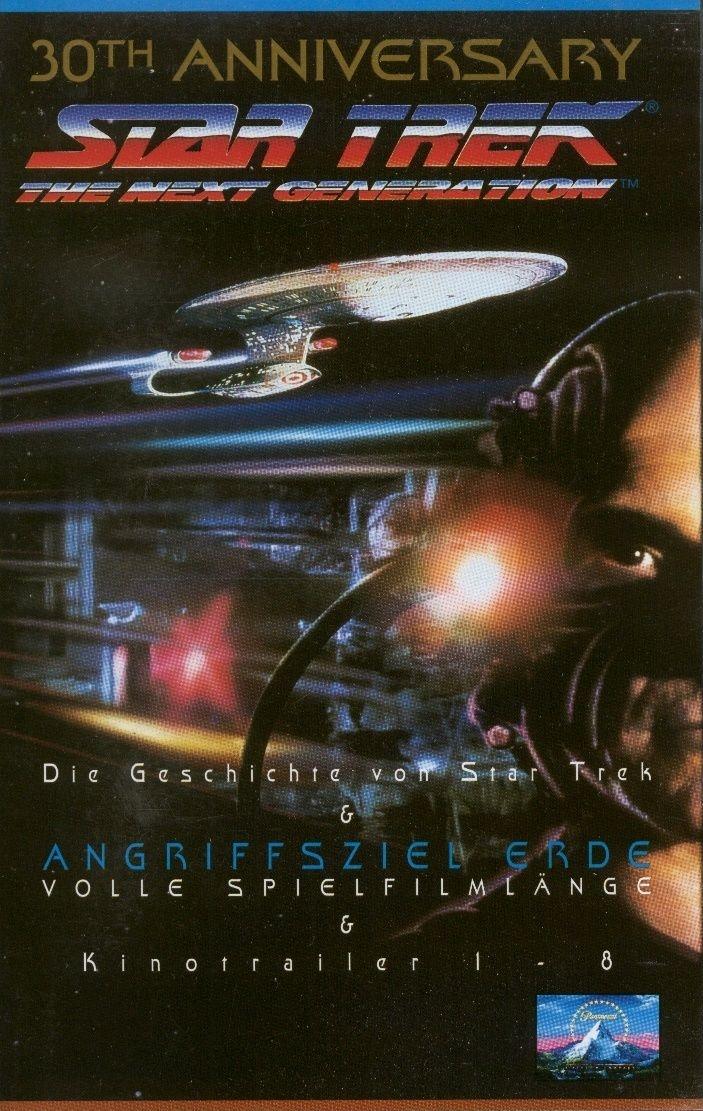Angriffsziel Erde (VHS)