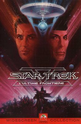 Star Trek V: The Final Frontier (DVD)