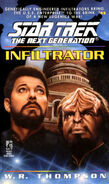 Infiltrator cover