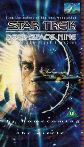 DS9 Season 2 UK VHS