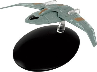 Raumschiffsammlung 83 Bajoranisches Angriffsschiff.jpg