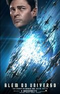 Star trek além do universo, McCoy, portugais