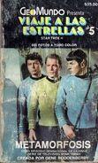 Star Trek Fotonovel 05 (Spanish)