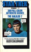 Star Trek Fotonovel 07