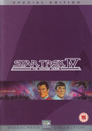 Star Trek IV The Voyage Home Special Edition DVD cover-Region 2