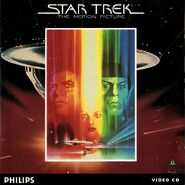 Star Trek 1 VCD cover (UK)